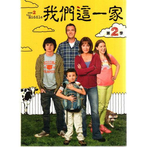 歐美影集 我們這一家第二季DVD Middle Season 2 我們這一家第2季 超人前傳尼爾佛林(音樂影片購)