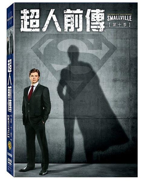 超人前傳 第10季 DVD Smallville Season 10 聯合縮小兵愛莉森麥克 鬼霧湯姆魏林 (音樂影片購)
