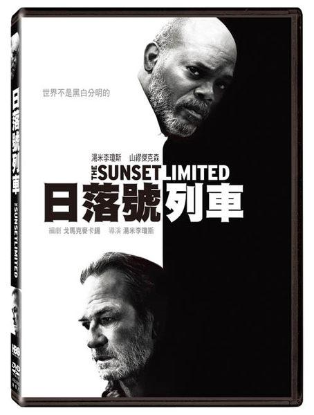 日落號列車 DVD The Sunset Limited 湯米李瓊斯 合法入侵山繆傑克森