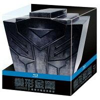 變形金剛1-3 柯博文造型典藏盒版 藍光BD Transformers 3 Dark of the Moon變形金剛套裝(音樂影片購)