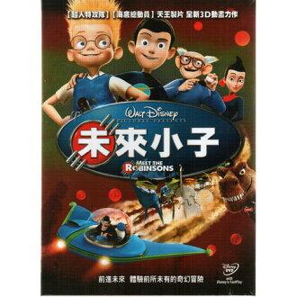 未來小子DVD Meet the Robinsons 迪士尼超人特攻隊海底總動員天王製片全新力作 (音樂影片購)