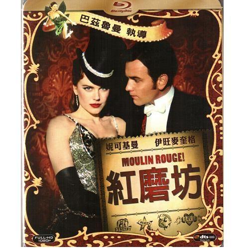 紅磨坊 藍光BD Moulin Rouge 華麗年代時時刻刻澳大利亞妮可基嫚天使與魔鬼伊旺麥奎格(音樂影片購)
