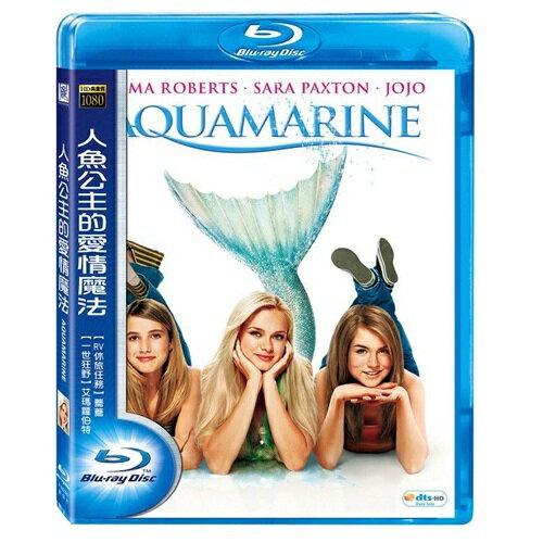 人魚公主的愛情魔法 藍光BD Aquamarine 狗狗旅館情人節快樂驚聲尖叫4艾瑪蘿伯特 (音樂影片購)