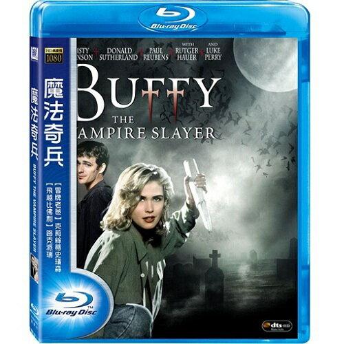 魔法奇兵 藍光BD Buffy the V ire Slayer 交錯效應莎拉蜜雪兒吉蘭尋