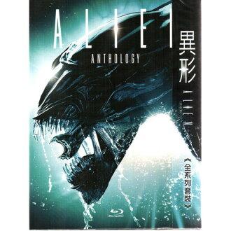 異形全系列套裝 藍光BD (6片裝) 異形1-4套裝 Alien Anthology 阿凡達刺殺據點雪歌妮薇佛 (音樂影片購)