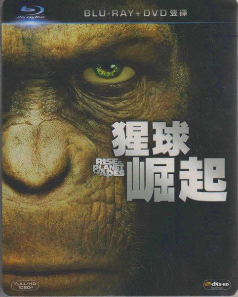 猩球崛起 限定版 藍光BD附DVD 127小時蜘蛛人系列詹姆斯法蘭柯 看猩猩反抗人類 (音樂影片購)