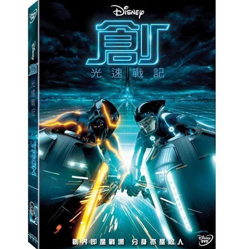 創 光速戰記DVD Tron Legacy 1982年經典電子世界爭霸戰續集 鋼鐵人瘋狂的心傑夫布里吉(音樂影片購)