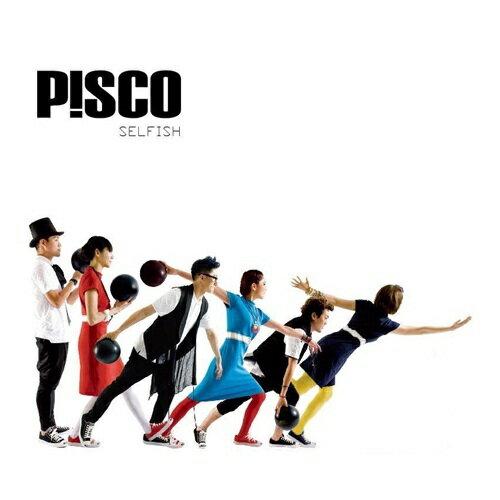 P!SCO Selfish 單曲EP PISCO樂團 單曲CD We Make U High Mine 迷幻電子搖滾曲風(音樂影片購)