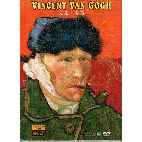 文生梵谷DVD 文森梵谷 梵高 VINCENT VAN GOGH 完整收錄梵谷遺物與旅行的