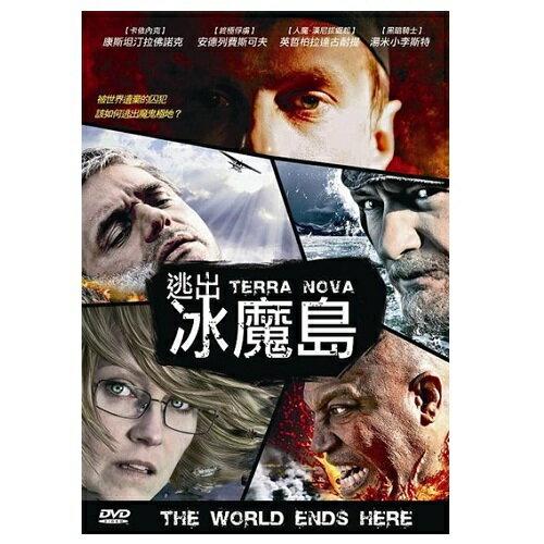 逃出冰魔島DVD TERRA NOVA 卡依內克康斯坦汀拉佛諾克 終極俘虜安德列費斯可夫 (音樂影片購)