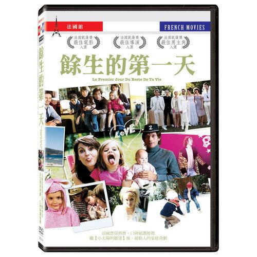 餘生的第一天DVD Le Premier Jour Du Reste De Ta Vie 繼小太陽的願望後最動人的家庭喜劇(音樂影片購)