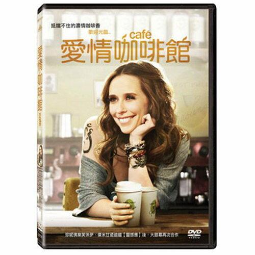 愛情咖啡館 DVD 珍妮佛樂芙休伊 靈感應傑米甘迺迪 都市愛情故事CAFE 咖啡香(音樂影片購)