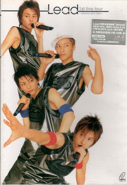 Lead 2004首度巡迴演唱會 BRAND NEW ERA 最終日VCD 中土居宏宜谷內伸也古屋敬多鍵本輝(音樂影片購)