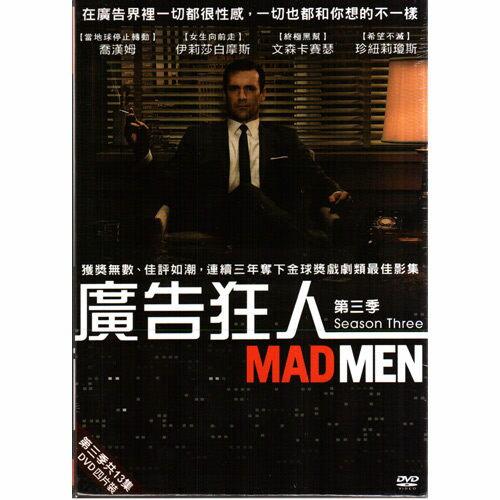 影集 廣告狂人第三季DVD Mad Men Season Three 廣告狂人第3季 Se