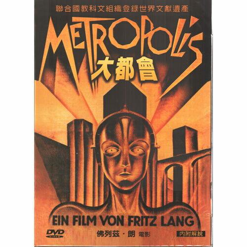 大都會 DVD METROPOLIS 弗列茲.郎 FRITZ LANG 電影  音樂影片購