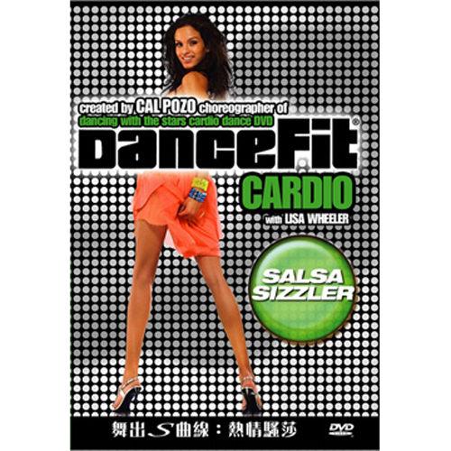 舞出s曲線 熱情騷莎 DVD DanceFit Cardio Salsa Sizzler 律動暖身火辣騷莎恰恰森巴倫巴 (音樂影片購)