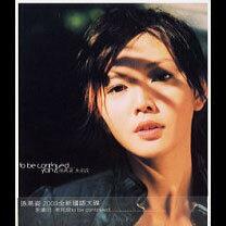 孫燕姿 未完成 CD 神奇 我不難過 永遠 接下來 學會 年輕無極限 Yanzi ^(音樂