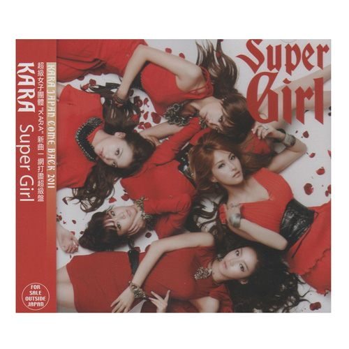 KARA Super Girl 第二張日文專輯 CD 雲宵飛車愛情Winter Magic Dreaming Girl (音樂影片購)