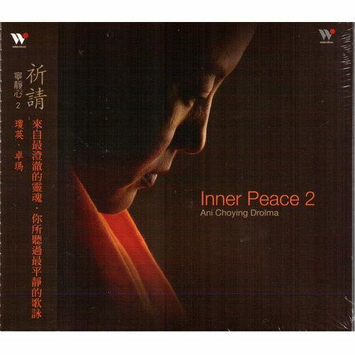 寧靜心2 祈請 專輯CD Inner Peace 2 Ani Choying Drolma