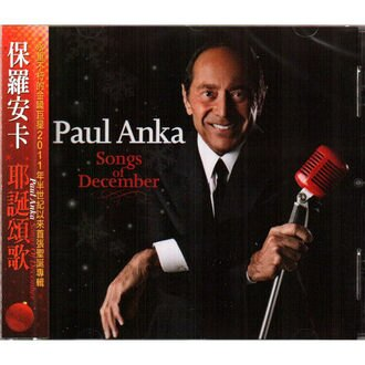 保羅?安卡 耶誕頌歌 專輯CD 保羅安卡 Paul Anka Songs of December 聖誕頌歌 (音樂影片購)
