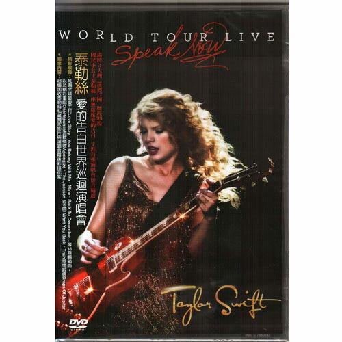 泰勒絲 愛的告白世界巡迴演唱會DVD Taylor Swift Speak Now Wor