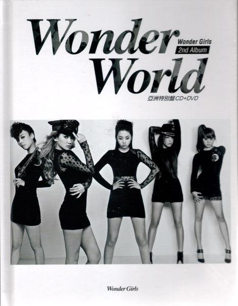 Wonder Girls Wonder World 亞洲特別版 CD附DVD Be My Baby G.N.O Stop! (音樂影片購)