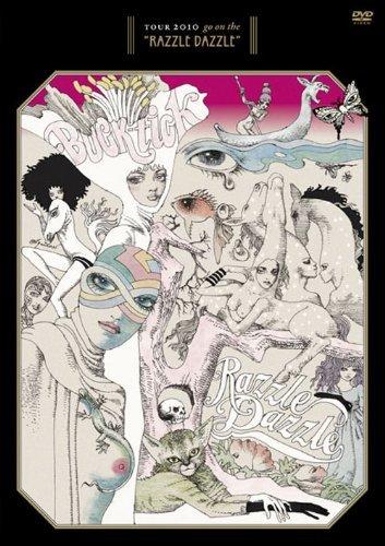 BUCK-TICK Tour 2010 Go On The Razzle Dazzle 全日本巡迴演唱會DVD SANE 唄 (音樂影片購)