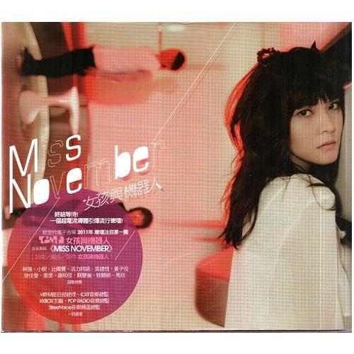 女孩與機器人 首張創作專輯CD MISS NOVEMBER The Girl and The Robots Riin(音樂影片購)