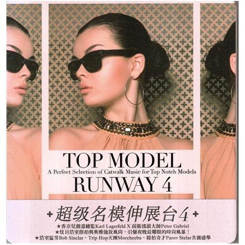 超級名模伸展台4 合輯CD Top Model Runway 4 香奈兒創意總監 前衛搖滾大師Peter Gabriel(音樂影片購)