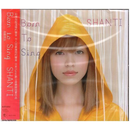 SHANTI BORN TO SING 為歌而生 專輯CD 日本iTunes爵士音樂榜冠軍作品 JAZZ (音樂影片購)