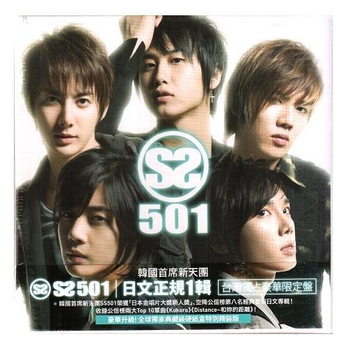 SS501 日文正規1輯CD ^( 獨占豪華限定盤^) SS501首張日文專輯CD 典藏級