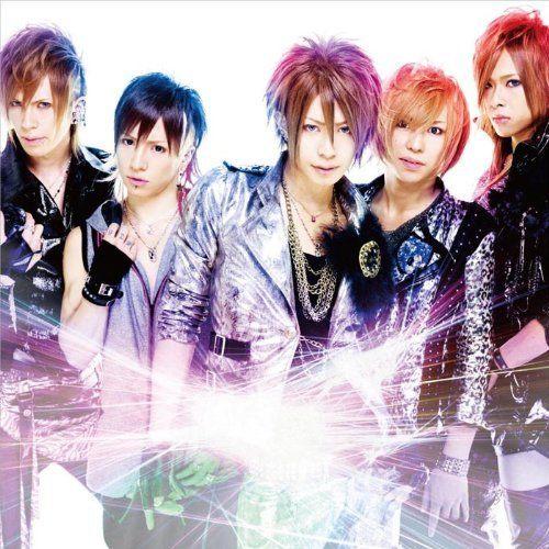 ViViD 夢 無限的遠方 單曲CD附DVD Yume Mugen No Kanata 收