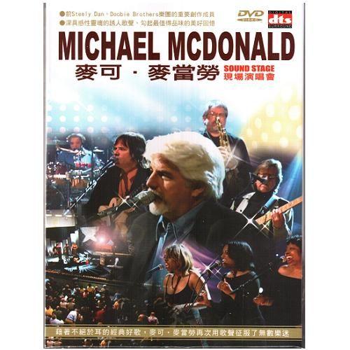 麥可麥當勞現場演唱會DVD 麥可‧麥當勞 Michael McDonald 前Steely