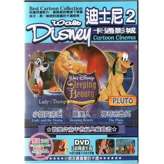 迪士尼卡通影城 2 DVD 免運 (音樂影片購)