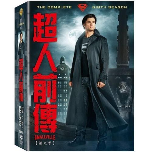 超人前傳第9季 DVD Smallville Season 9 湯姆魏林 愛莉森麥克 愛莉卡杜蘭斯 遺珠鏡頭 (音樂影片購)