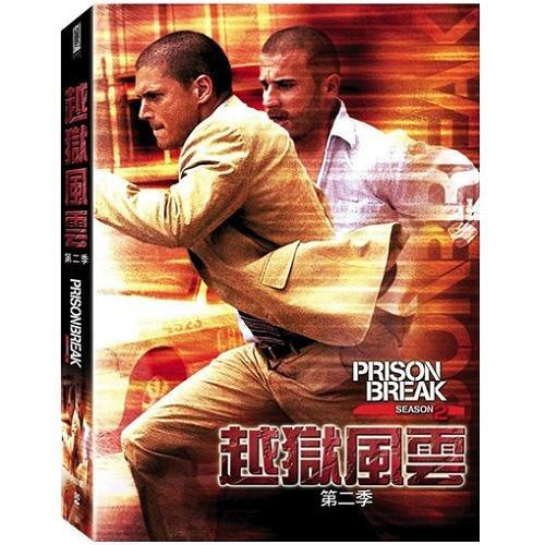 越獄風雲第二季DVD PRISON BREAK SEASON2 不可能的任務2多明尼克普謝爾溫特沃斯米勒(音樂影片購)