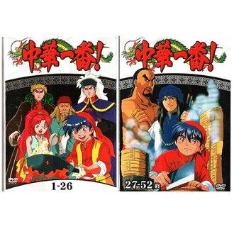 中華一番DVD 上+下套 (全52話) Cooking Master Boy 中華一番小當家阿昂 特級廚師 (音樂影片購)