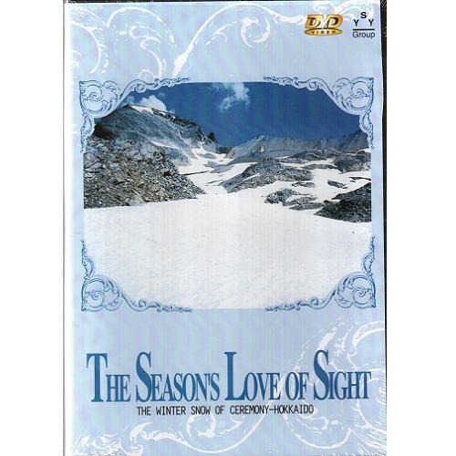 視覺季情DVD-冬的雪祭/北海道 THE WINTER SNOW OF CEREMONY-HOKKAIDO (音樂影片購)