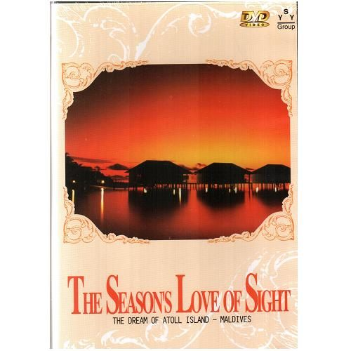 視覺季情DVD-馬爾地夫 THE DREAM OF ATOLL ISLAND-MALDIVES 古典音樂 (音樂影片購)
