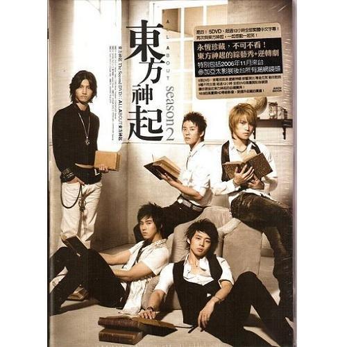 東方神起DVD ALL ABOUT東方神起season2 (5片裝) 收錄超過12小時精采東方神起點點滴滴