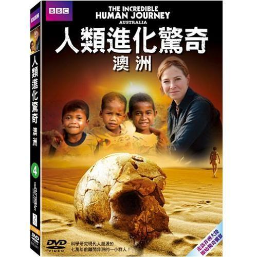 人類進化驚奇(04) 澳洲DVD The Incredible Human Journey Australia 人類進化驚奇4 (音樂影片購)