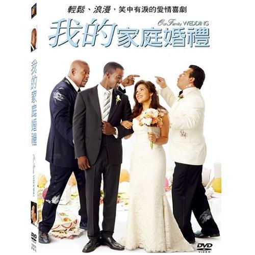 我的家庭婚禮DVD Our Family Wedding 輕鬆浪漫笑中有淚愛情喜劇 刺殺據點佛瑞斯特惠塔克(音樂影片購)