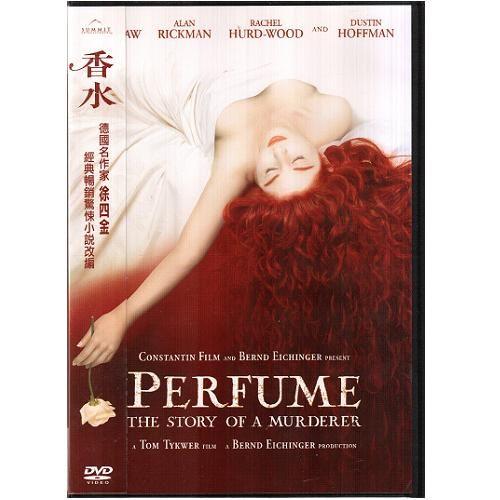 香水 單碟版DVD Perfume 雨人達斯汀霍夫曼德國作家徐四金經典驚悚小說改編 限制級 (音樂影片購)