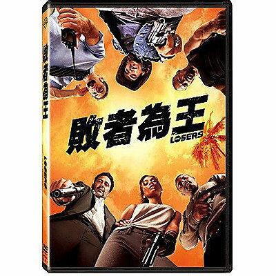 敗者為王DVD The Losers PS我愛你守護者傑弗瑞迪恩摩根星際爭霸戰阿凡達柔伊莎達娜(音樂影片購)