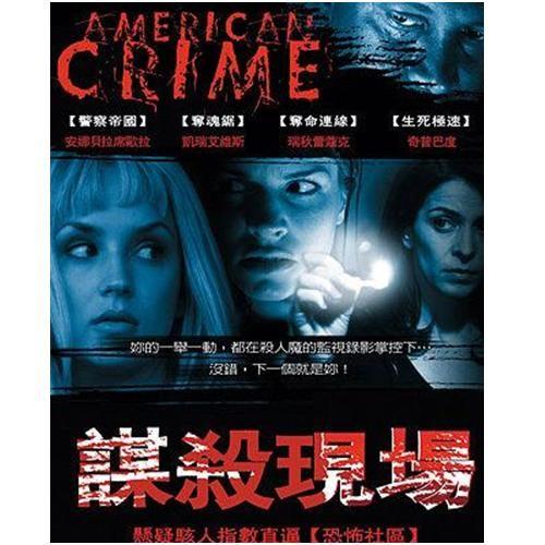 謀殺現場DVD American Crime警察帝國安娜貝拉席歐拉 奪魂鋸凱瑞艾維斯 生死極速奇普巴度(音樂影片購)