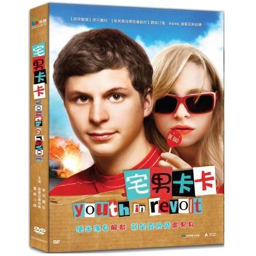 宅男卡卡DVD Youth in Revolt 鴻孕當頭麥可塞拉他其實沒那麼喜歡你賈斯汀隆 (音樂影片購)