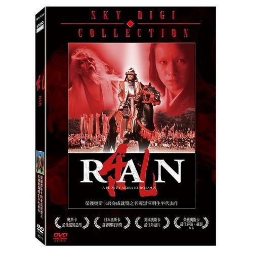 亂DVD Ran 奧斯卡終身成就獎之名導日本國寶黑澤明向莎士比亞名劇李爾王致敬經典鉅作(音樂影片購)