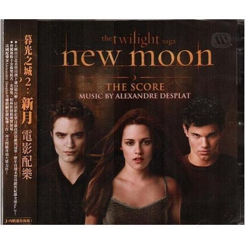 暮光之城2 新月 電影配樂原聲帶CD THE TWILIGHT SAGA NEW MOON THE SCORE (音樂影片購)