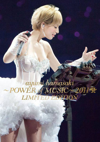 濱崎 步 POWER of MUSIC 2011 特別版演唱會 DVD POWER of