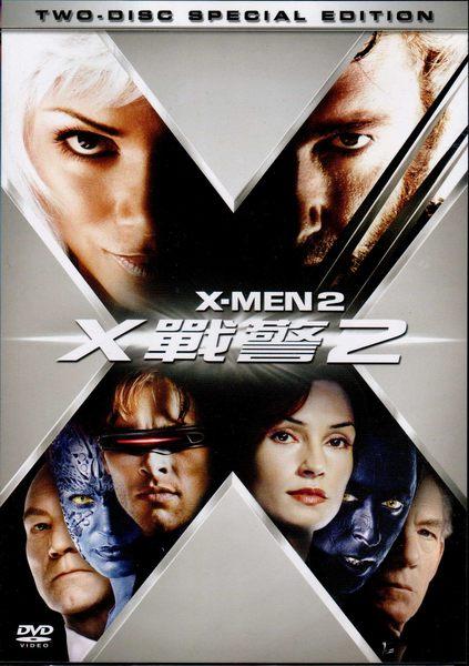 X戰警2 雙片裝 DVD 劍魚休傑克曼 誰與爭鋒荷莉貝瑞 魔戒伊恩麥克連 X Men 2 (音樂影片購)